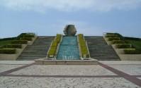 安良波公園
