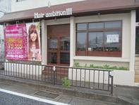 """<b style=""""color:#ff0099;font-size:14px;"""">ambition 沖縄市店</b>"""