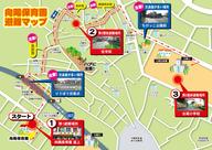向陽保育園避難マップ