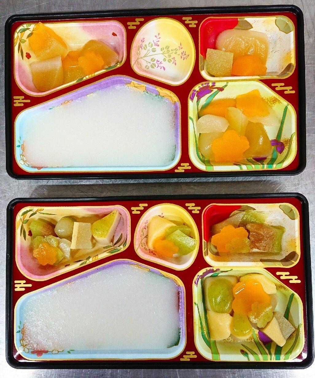ソフト食弁当