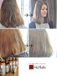 emBellir では パーマメニューと同時施術の 【ヘアケアメニュー】を おススメしております。 髪の状態の応じて 3種類~8種類の アミノ酸やたんぱく質を補給しながら パーマをしていく事で ダメージが従来の半分以下に おさえる事が出来ます。