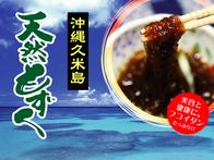沖縄久米島天然もずく特産品市場