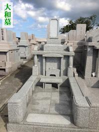 "<span class=""darkaqua"">高級御影石墓</span> ◆地震・台風に強い耐震工法"