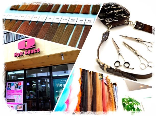 """沖縄市の美容室ヘアースペースQ(キュー)のホームページです。アットホームな雰囲気でお客様とお友達になれる癒しの空間ヘアースペースQ♪ 明るく広い店内は、カット面や待合い、シャンプーブースと分けられており、なかにはプライベート感覚のVIPルームもあり! VIPルームでは、シャンプーベッドYUMEによる""""スカルプヘッドスパ""""がおすすめで、ストレスを感じさせない至福のくつろぎを体感できちゃう。 また、カラーリングやパーマの影響で痛んだ頭皮のチェックができるのもココならでは♫"""