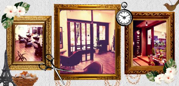沖縄県那覇市泉崎にある安心の美容室・理容室です。落ち着いた雰囲気の店内はカップルやご家族でも一緒にカットでき、気をつかわないでいられるゆったり系サロンです(^o^)