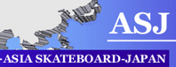 Asia Skateboard-Japan (ASJ)