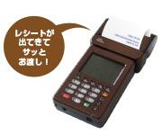 TM−P1000