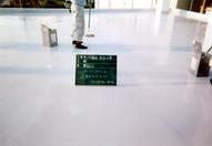 6,遮断トップ材塗布(2回塗り)