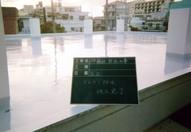 トップ(保護材)には遮熱タイプを選択することで防水を保護するのと同時に、遮熱効果も発揮して室内の暑さを和らげることもできます。
