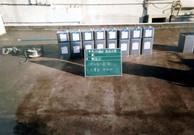 1,屋上防水工事施工前