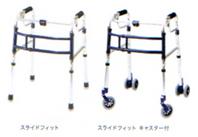 体格や住環境に合わせてサイズ調整が可能なため、身体状況に合わせて使用できる歩行器。