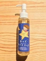 あまくやさしい香りが子どもたちの気分を落ち着かせ、幸せな気持ちにさせてくれます。  *配合精油 グレープフルーツ、イランイラン、フランキンセンス、アミリス  本体価格 100ml ¥2,800 30ml  ¥1,200