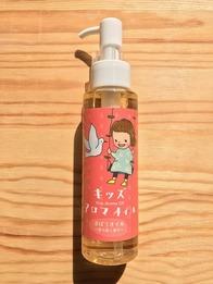 温かみのある香りで、気持ちをリラックスさせてくれます。  *配合精油 マンダリン、ラベンダー、ゼラニウム、マジョラム  本体価格 100ml ¥2,800 30ml  ¥1,200