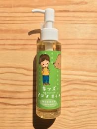 スッキリとした香りが、ココロや身体のスイッチを「ON」にしてくれますよ。  *配合精油 ペパーミント、オレンジ、レモングラス  本体価格 100ml ¥2,800 30ml  ¥1,200