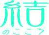 沖縄県石垣島にある日本最南端の小さな化粧品工場。 当法人のトリートメントオイルの研究、開発、製造を行っています。