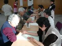 ①高齢者介護予防