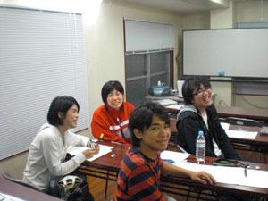 旭中国語教室