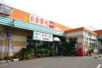 レストラン 美味しんぼ (公式ホームページ)