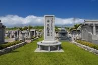 緑豊かな管理型公園墓地「縁しの大地」