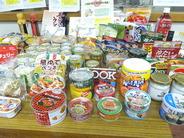 平成28年 5月25日(水)  玉城愛地ミニデイサービスへ職員を派遣し、健康体操と「笑いヨガ」を実施しました。  平成28年2月~3月 フードバンク協力 南城市社会福祉協議会のフードバンク協力活動へ小谷園職員も協力を行い、78品の食料品を送りました。