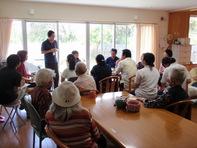 運営推進会議は2ヶ月に1回、ホーム、入居者家族、地域代表、南城市関係機関が集まり、開かれたホーム運営を進める会議です。