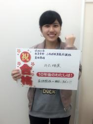 ⚫︎琉球大学 教育学部⚫︎   牛丸 瑠菜さん(浦添高校)  私は琉球大学教育学部小学校教員養成教科教育専攻英語教育コースに推薦を受験しました。私が受験した学科の推薦の試験は面接のみだったので,1か月前頃から担当の先生と面接の練習をしました。担当の先生との練習が慣れてきたら次は別の先生方たちにお願いをして面接の練習をし,答えられなかった質問をノートにまとめ,その質問一つ一つの回答を練って再度面接練習をお願いし,すべて答えられるようにしていきました。また,新聞等を1か月前頃から教育に関連のありそうな記事を読むようにしていきました。そこで自分では理解できなかった語句や内容はネットで調べたり,先生方に聞いたりをして理解していきました。  センター試験対策では,数学は,解いた模試の問題を3回以上解き直しして自分でしっかり一から解答を作れるように完璧にしていきました。理科は,解けなかった問題や解説を読んで初めて知った内容のものを切り取ってノートにまとめて何度も何度も解き直しをしていきました。社会は,模試で解けなかった問題にオレンジのペンで解説を問題文のそばに書き込み,赤シートで隠しながら復習をしていきました。社会・理科に関しては夏休み終わるまでは基礎を詰め込んで,それ以降は模試の問題等をたくさん解いていきました。国語も夏休み終わりまでは重要語句や古文単語,句法など基礎を頭に詰め込んで後は演習を繰り返していきました。英語は,長文が早く読むことが苦手だったので,朝いつもより早く学校に行って,平日は毎日一度解いたことのある長文を読み直して長文に慣れるようにしていきました。  センター対策は復習が本当に大切です!!