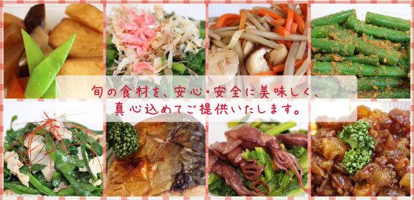 「コロッケとお惣菜のベリー」は、大阪市東淀川区小松にあり、旬の食材を安心・安全に、美味しく、真心込めて提供いたします。
