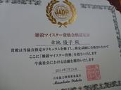 キャリアカレッジジャパン