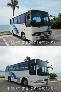 貸切バス営業開始のご案内