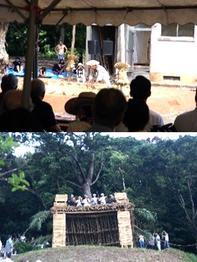 動植物   行事 ・油井の豊年祭(写真上) ・ショチョガマ(写真下) ・諸鈍シバヤ