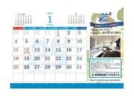 南房総ロイヤルホテル様  ハガキサイズの卓上カレンダー。 裏面に記載したクーポン情報がお客様からの人気のカレンダーです。