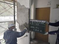 コンクリート構造物の補修工事