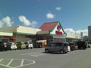 フレッシュプラザ ユニオン』は24時間営業の沖縄県内に店舗を構えるスーパーマーケットです。