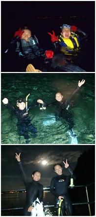 説明が終われば夜の海♪ナイトで大冒険!!