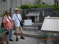 カンラガー御嶽調査② 2011/8/21