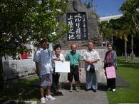 ペルリ提督記念碑調査① 2011/9/19