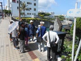 2日目 泊高橋と琉歌の石碑