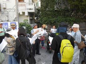 (1)泰山先生の栄町説明