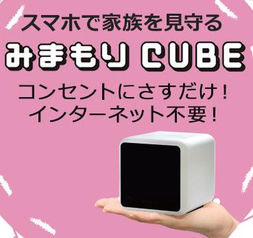 アルコールハンドジェル&薬用泡ハンドソープ 入荷!!