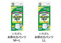 いちばんお茶の力パンツ M~L・L~LL ¥1,250