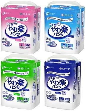 サルバやわ楽パンツ S・M・L・LL  ¥1,280