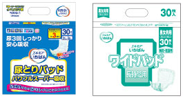 尿とりパッドスーパー¥620・尿とりパッド(長時間用)¥450
