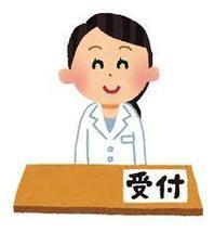 精神科訪問看護は主治医の指示のもと行う医療サービスです。利用を希望される方は、主治医もしくは受付にて「訪問看護を受けたい」とお伝えください。  希望されていない場合でも、医師や看護師が必要と判断した場合はこちらから訪問看護の利用をお勧めすることがあります。