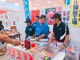 本部町の特産品でもあるアセローラをイベントなどで出店販売しています。