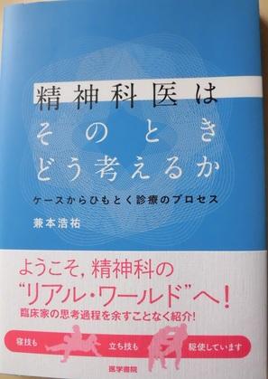 著者名:堀井 新・編 判・ページ数:B5判・223頁 出版社:中山書店 本体価格:6,800円