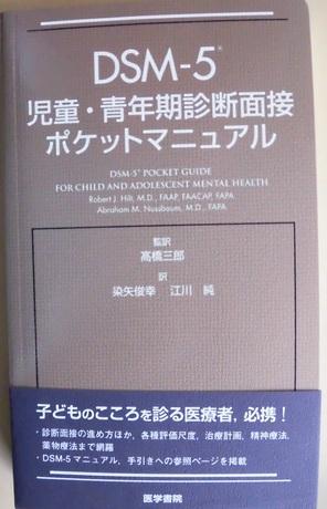 著者名:小林 正直・他編 判・ページ数:B5変形判・193頁 出版社:学研 本体価格:2,700円