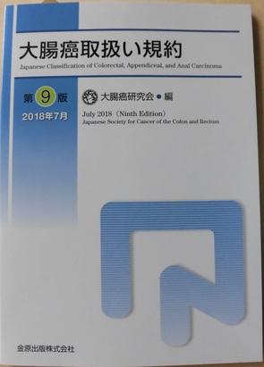 著者名:高松 英夫・他編 判・ページ数:B5判・450頁 出版社:医学書院 本体価格:7,000円