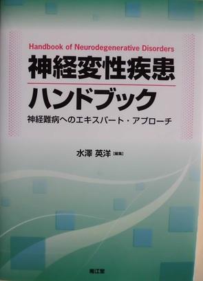 著者名:川瀧 元良・編 判・ページ数:B5判・400頁 出版社:メジカルビュー社 本体価格:8,500円