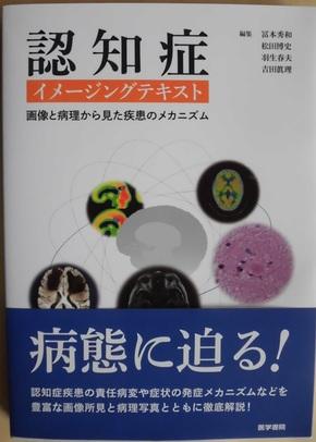 著者名:坂崎 弘美・他編 判・ページ数:B6判・160頁 出版社:新興医学出版 本体価格 2,700円