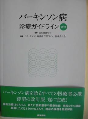 著者名:藤森 敬也・著 判・ページ数:B5判・166頁 出版社:メディカ出版 本体価格:3,200円